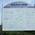 Photos: DSC_0531 東郷調整池(愛知池)その11