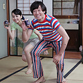Photos: 映画「これでいいのだ!!映...