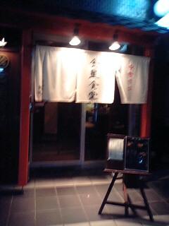 写真: 120130_2011~0001