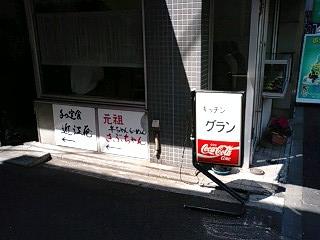 写真: 120409_1218~0001