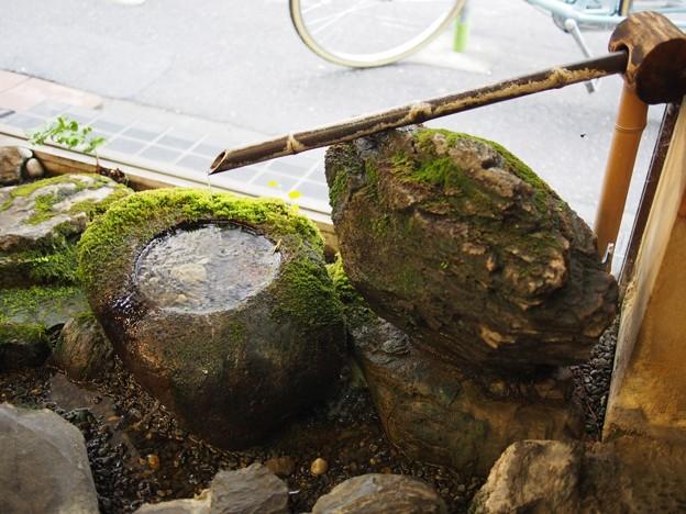 草月 添水