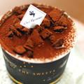 Photos: Cup cake