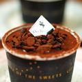 Photos: Cup cake 02