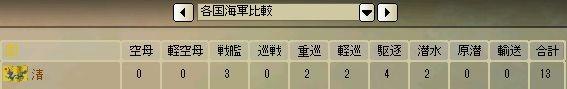 http://art45.photozou.jp/pub/29/3166029/photo/225545765_624.v1437731023.jpg