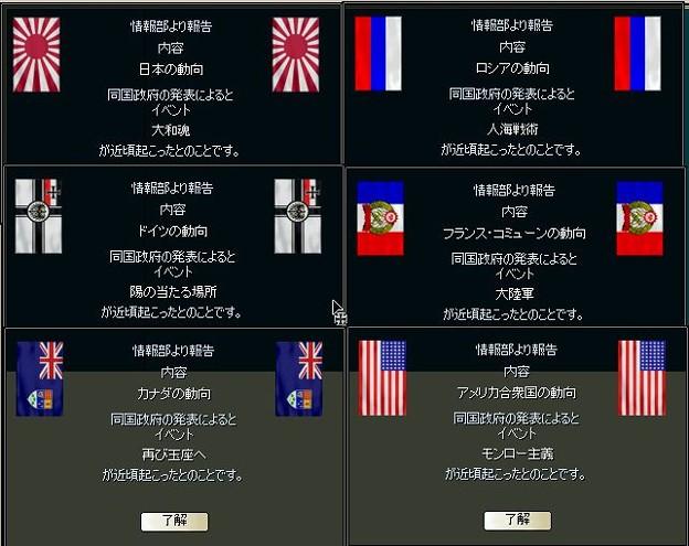 http://art45.photozou.jp/pub/29/3166029/photo/225545767_624.v1437711025.jpg