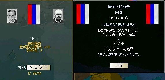 http://art45.photozou.jp/pub/29/3166029/photo/225560458_624.v1437750827.jpg
