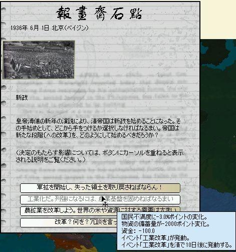 http://art45.photozou.jp/pub/29/3166029/photo/225560510_624.v1437749697.jpg