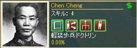 http://art45.photozou.jp/pub/29/3166029/photo/225560529_org.v1437749698.jpg