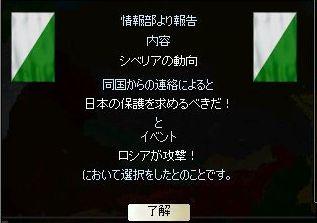 http://art45.photozou.jp/pub/29/3166029/photo/225560547_org.v1437756210.jpg