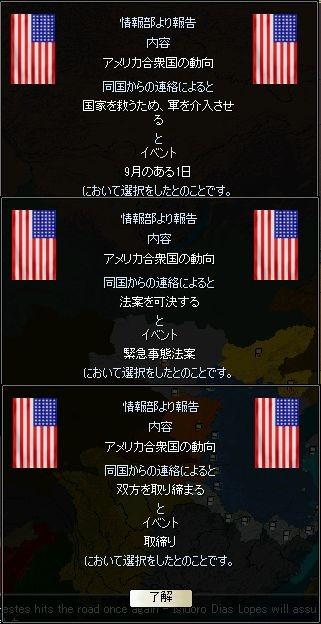 http://art45.photozou.jp/pub/29/3166029/photo/225560603_624.v1437749699.jpg