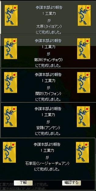 http://art45.photozou.jp/pub/29/3166029/photo/225560636_624.v1437749700.jpg