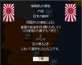 http://art45.photozou.jp/pub/29/3166029/photo/225792956_org.v1438238751.jpg