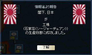 http://art45.photozou.jp/pub/29/3166029/photo/225793259_org.v1438281648.jpg