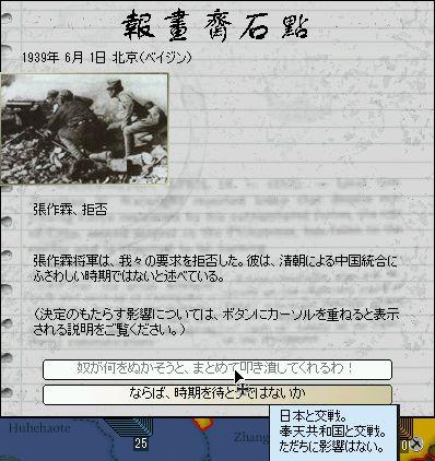 http://art45.photozou.jp/pub/29/3166029/photo/227403078_org.v1441541884.jpg