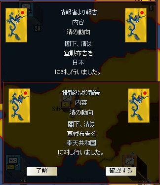 http://art45.photozou.jp/pub/29/3166029/photo/227403088_org.v1441689051.jpg