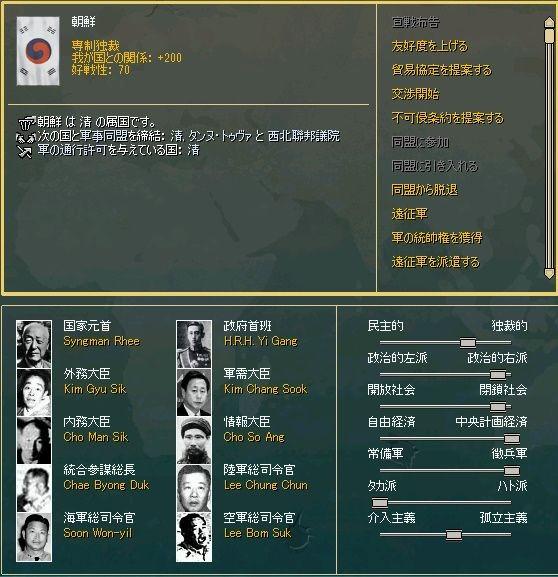 http://art45.photozou.jp/pub/29/3166029/photo/227403395_624.v1441534814.jpg