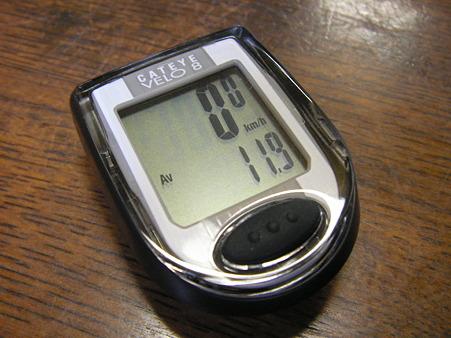 P5292726
