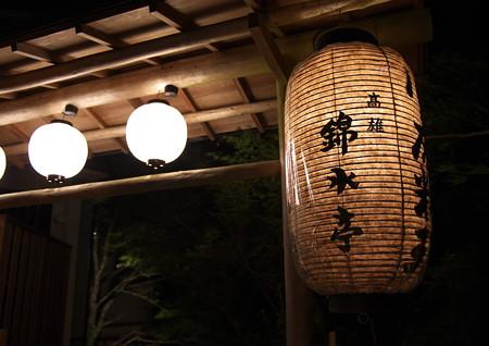 折角京都に来たので・・・