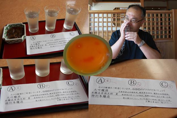 浅間酒造の利き酒2015