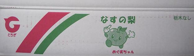 Photos: IMG_9030なし