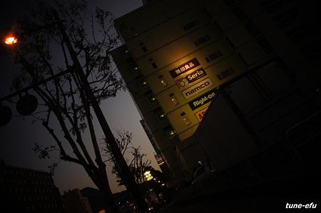 別府的街角