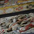 Photos: 光明寺 本堂 天女の舞