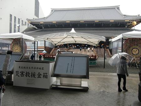 東本願寺3191