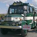 スルッとKANSAI バスまつり