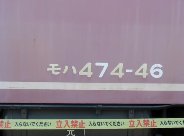 モハ474-46(475系)