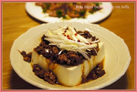 豆腐の上に肉味噌