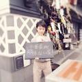 Photos: かりんちゃん