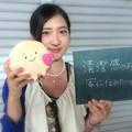 Photos: ななちゃん