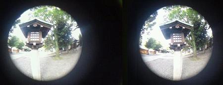 3D魚眼灯篭
