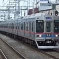 Photos: 京成線3500形 3548F