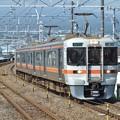 Photos: 身延線313系3000番台 V10編成