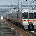 Photos: 関西線313系1300番台 B405+B502編成