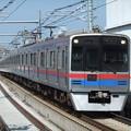 京成線3700形 3868F