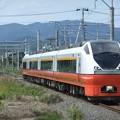 Photos: つがるE751系 A-103編成