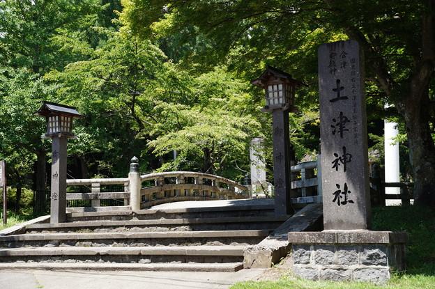 土津神社 3