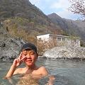 Photos: 四季の湯010