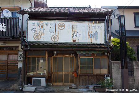 犬山城下町にて