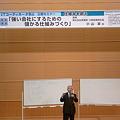 Photos: 2012/01/06 02 小山社長
