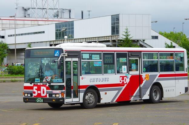 Photos: 北海道中央バス 札幌200 か2424
