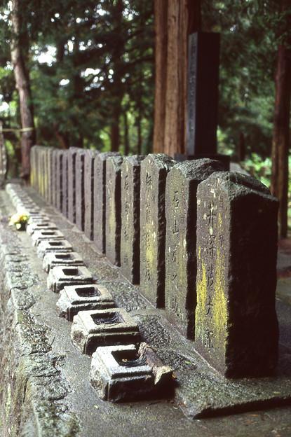 十九士のお墓