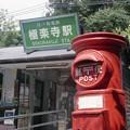 Photos: 海街diaryのロケ地