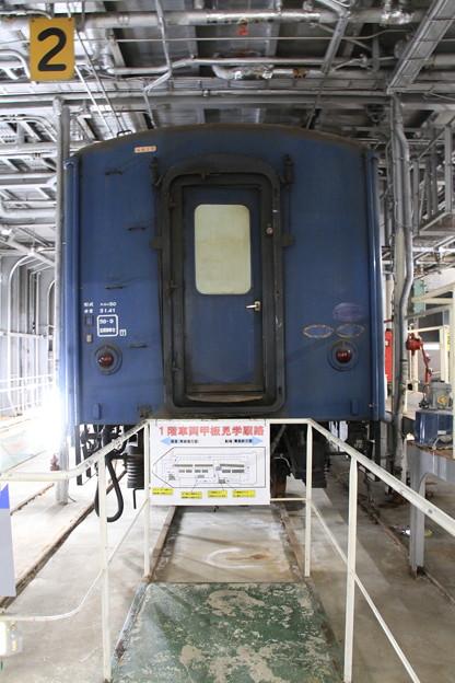 青函連絡船メモリアルシップ 八甲田丸 -6- 車両甲板 スユニ50 509
