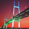 Photos: 夕暮の横浜ベイブリッジ