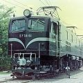 EF 58 61