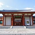 Photos: 薬師寺玄奘三蔵院伽藍