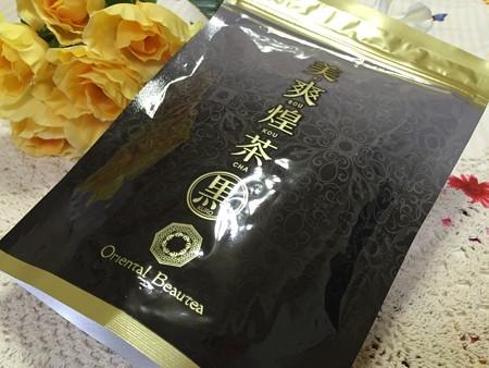 フレージュ 美爽煌茶・黒 (1)